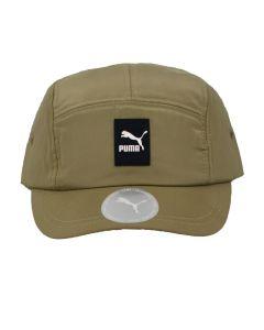 Shop Puma Visor Cap Corvert Green at Studio 88 Online